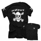 Pirate T-Shirt Russia 1/XS