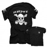 camiseta Pirate Rusa